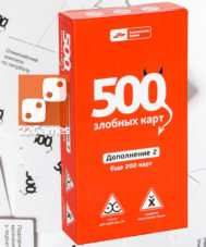 500 Злобных Карт. Еще 200 карт, часть 2