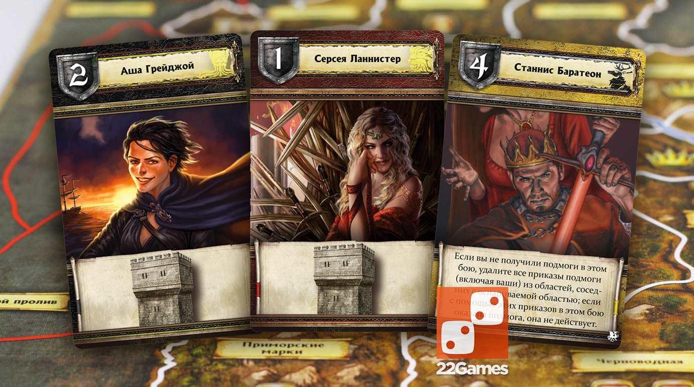игра престолов дополнение танец с драконами