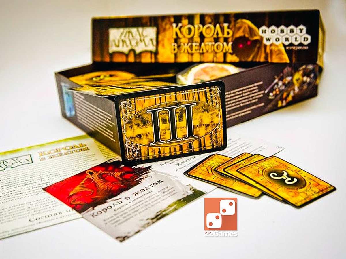 Ужас Аркхэма. Король в желтом. Arkham Horror King In Yellow-1