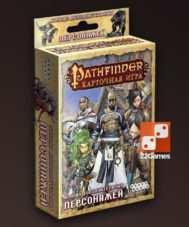 Pathfinder. Возвращение рунных властителей. Колода дополнительных персонажей