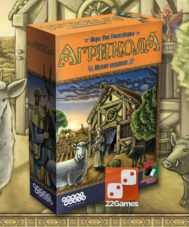 Агрикола Agricola Agrikola