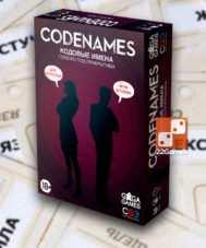 Кодовые Имена. Глубоко под Прикрытием. Codenames Deep Undercover