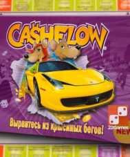 Денежный поток 101 (Cashflow)