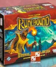 Runebound (3-я ред.) Падение тёмной звезды (доп)