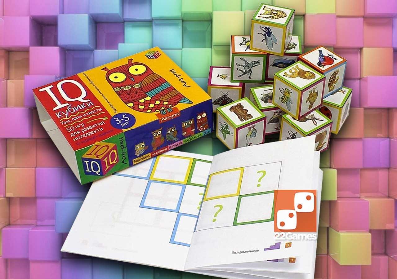 IQ-кубики. Уши, лапы и хвосты