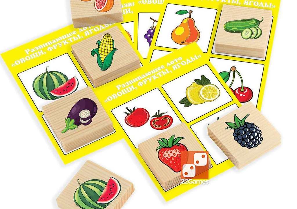 Развивающее лото «Фрукты, овощи, ягоды»