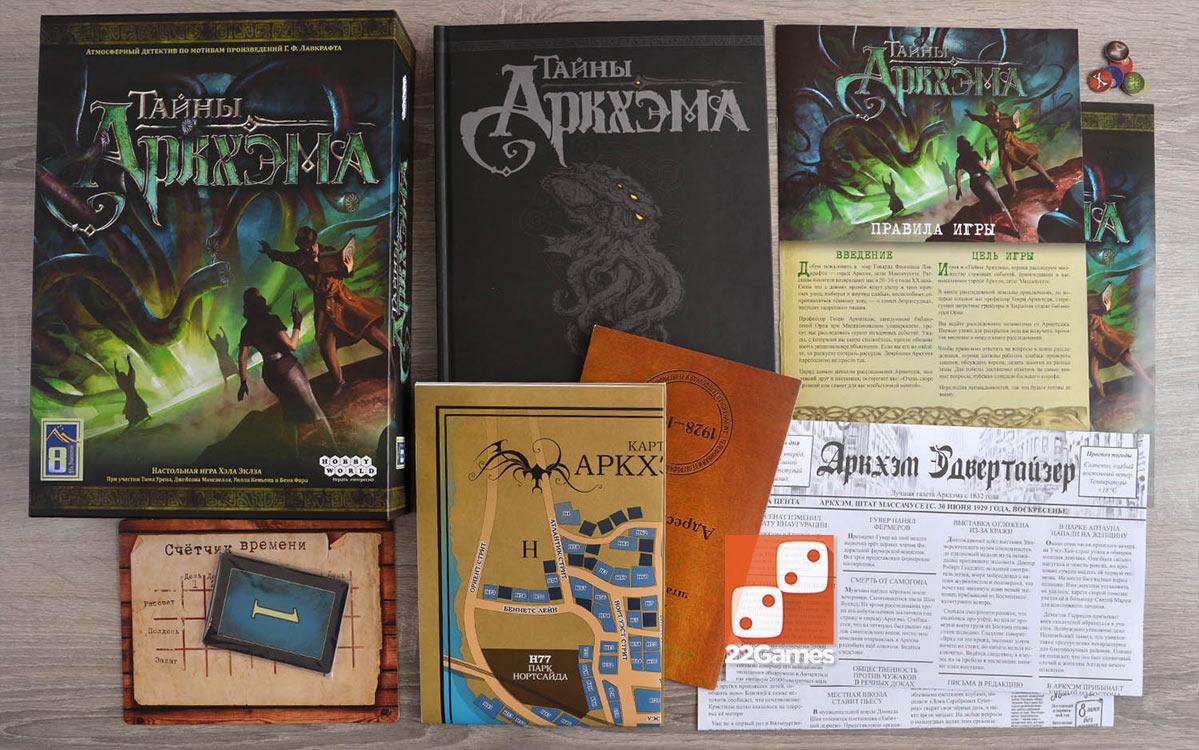 Тайны Аркхэма (Mythos Tales)