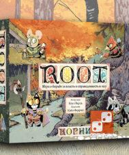 Root (Корни)