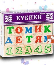 Кубики «Алфавит с цифрами»