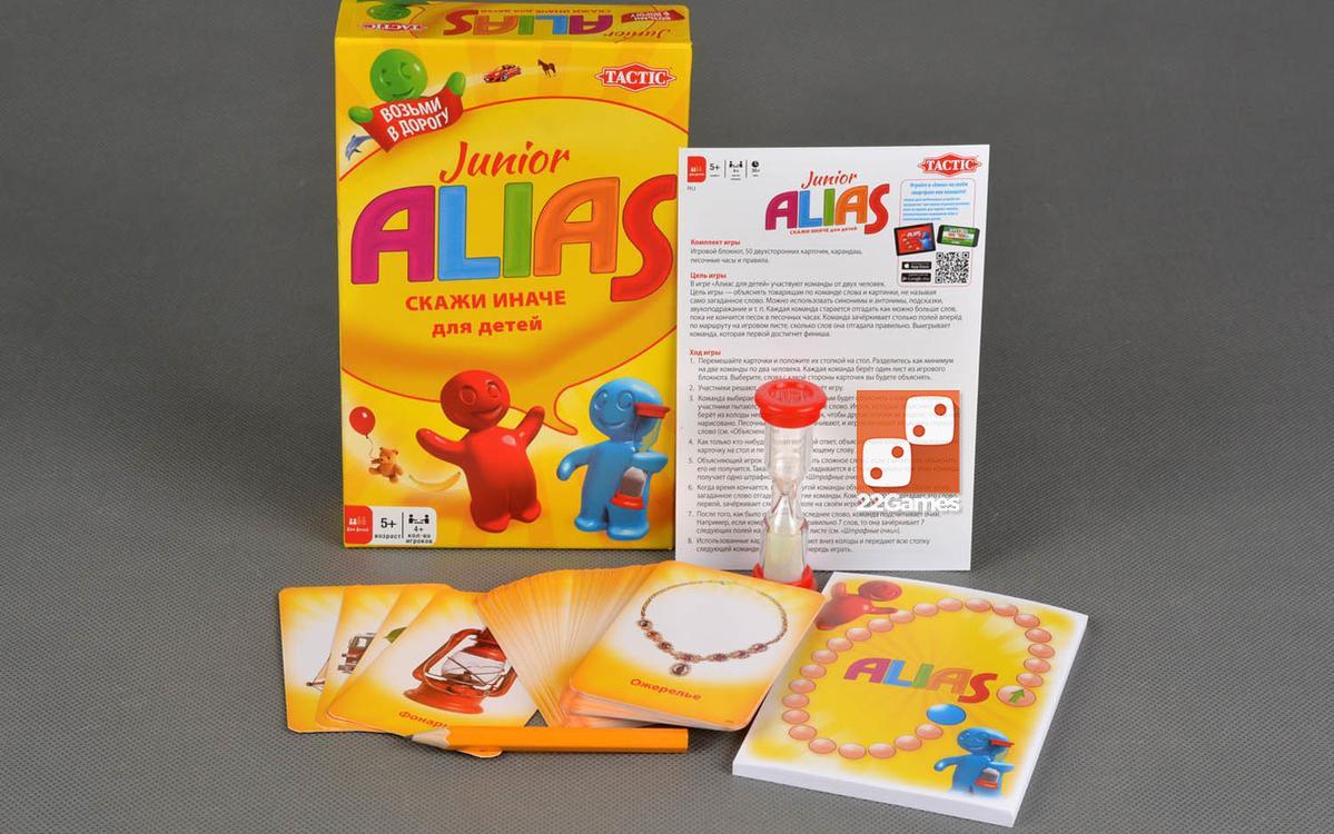 Алиас (Скажи иначе) для детей компакт. Alias Junior Compact