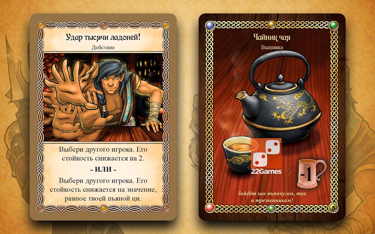 Таверна «Красный Дракон»: Пирушка в стиле кунг-фу