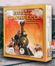 Кольт Экспресс (RUS)