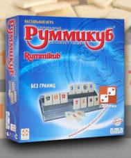 Руммикуб (без границ)