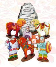Театр на столе: мир сказок «Три богатыря»