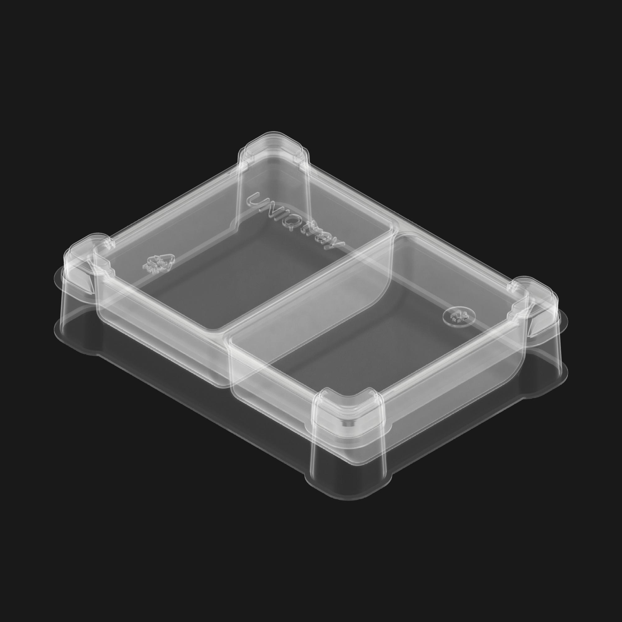 UniqTray UTS Token TWO (прозрачный)