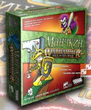 Манчкин. Warhammer: Age of Sigmar