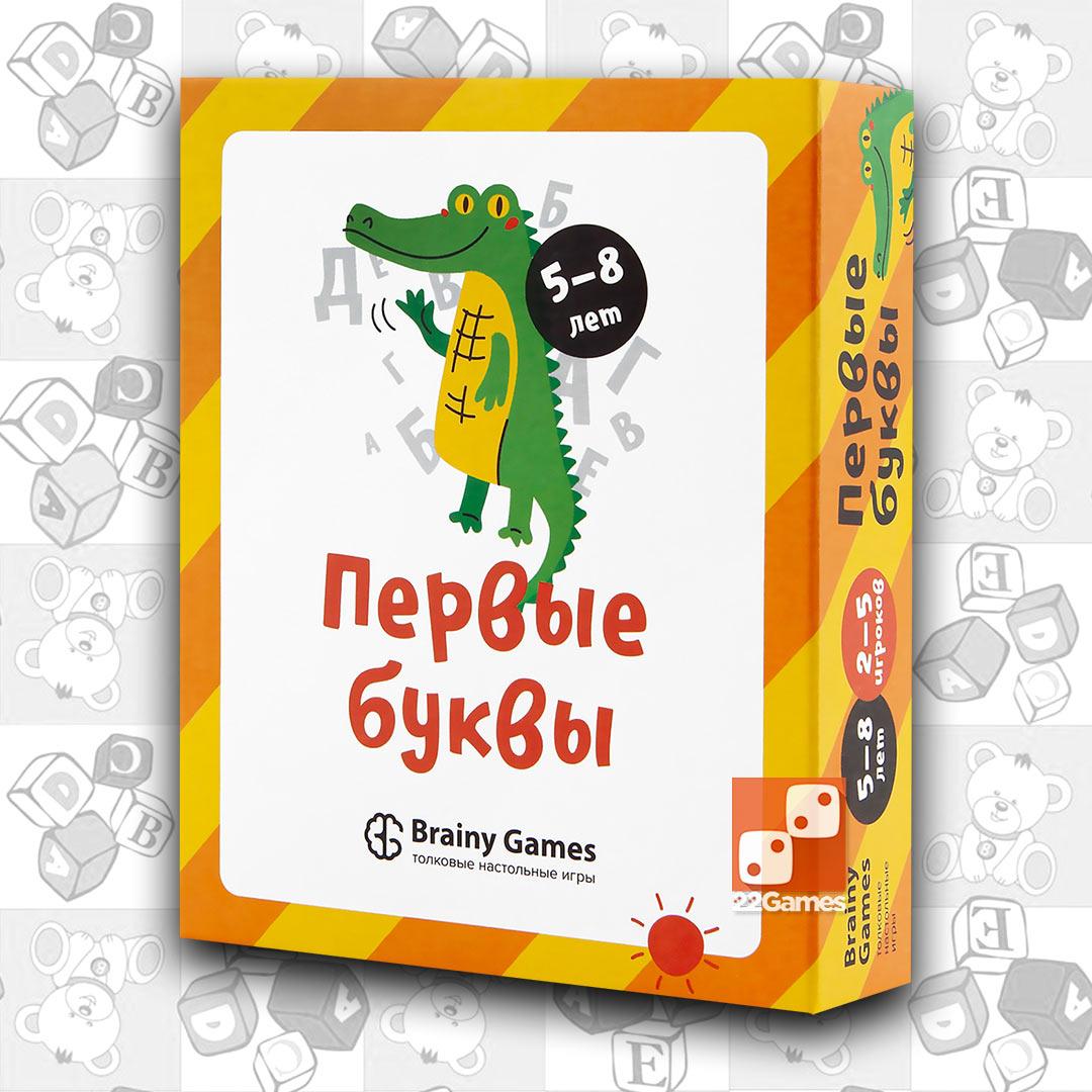 Brainy Games «Первые буквы»