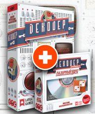 Декодер + Лазерный диск (набор)