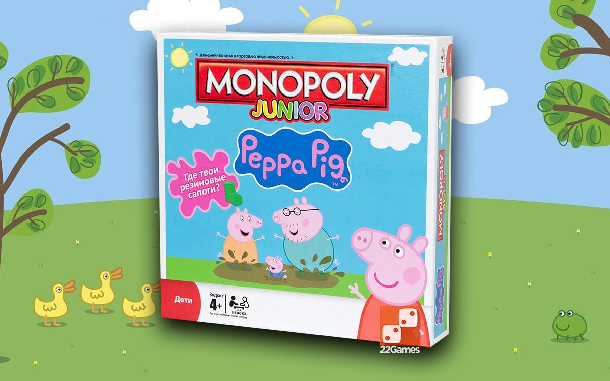 Монополия Свинка Пеппа