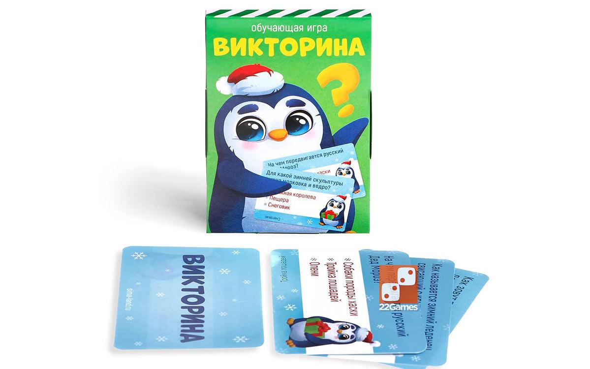 Подарочный набор «Игры от Деда Мороза. 6 в 1»