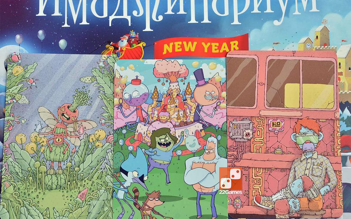 Имаджинариум «Новый год» (+6 эксклюзивных карт)