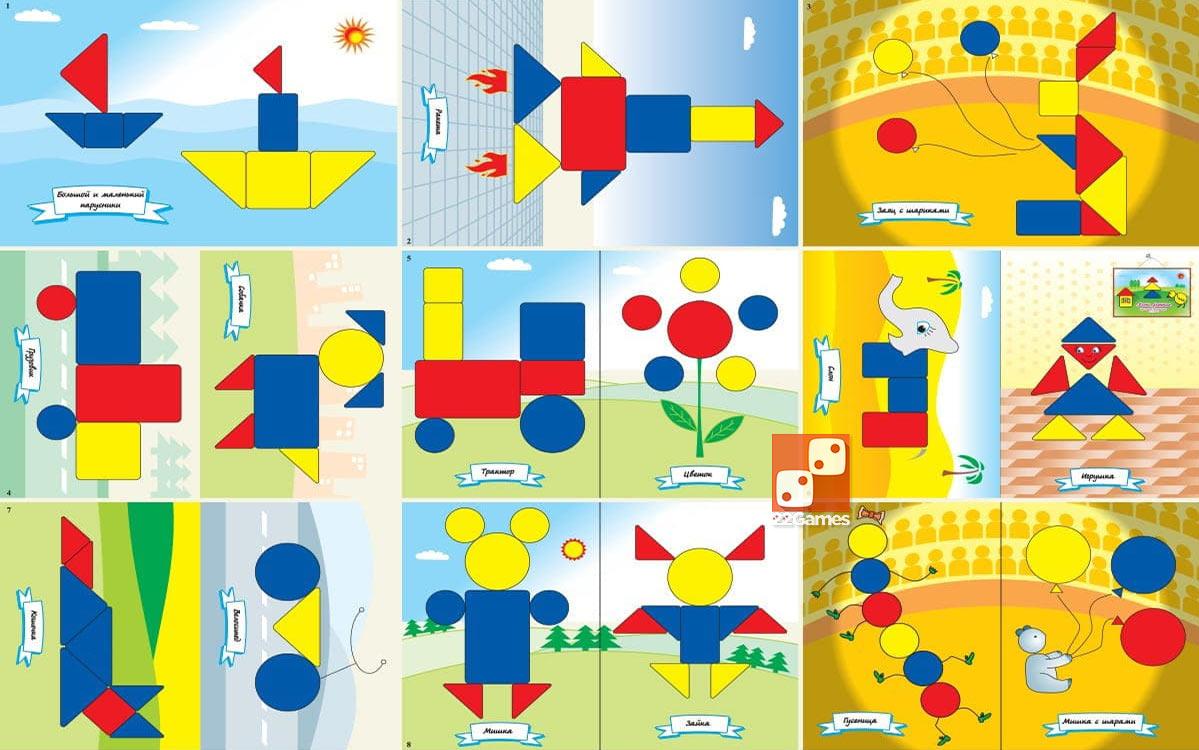 Альбом «Блоки Дьенеша для самых маленьких-1» 2-3 года
