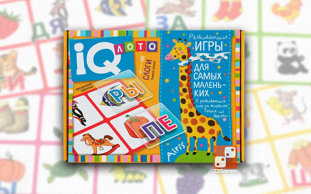 IQ Лото. Слоги. Учимся читать!