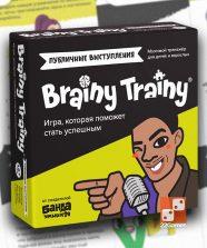 Brainy Trainy «Публичные выступления»