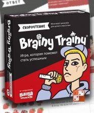 Brainy Trainy «Скорочтение»